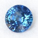 Medium Blue Sapphire
