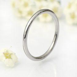 Platinum halo wedding ring