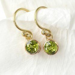 Peridot Earrings in 18ct Gold
